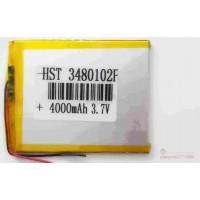 Аккумулятор HST 3480102 3.7V 4000mAh