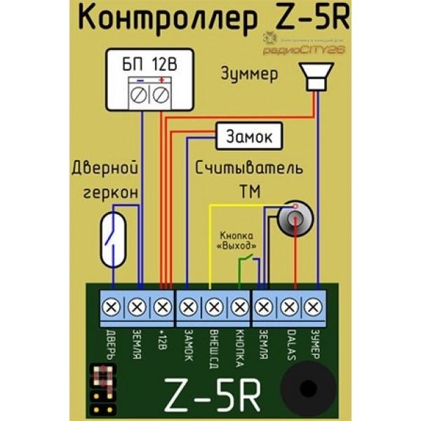 Схема подключения контроллера тм